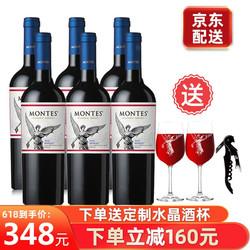 MONTES 蒙特斯 智利原装进口红酒 蒙特斯montes经典系列红葡萄酒 梅洛750ML*6瓶装