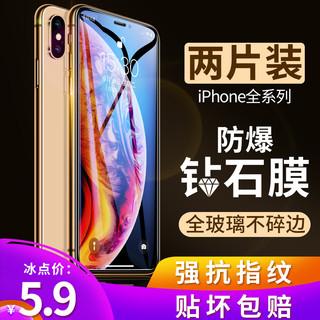 苹果x钢化膜iphone11Pro/xs/xr/max保护膜6/6s/7/8/plus高清se2抗蓝光xsmax防爆屏保12ProMax全屏12mini贴膜