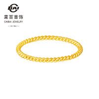 CBAI 菜百首饰 9AAR3607 女士戒指