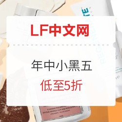 lookfantastic中文网 精选年中小黑五专场