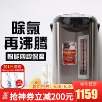 TIGER 虎牌 电热水壶日本进口防空烧保温一体家用电热水瓶烧水壶 PDU-A50(5L)