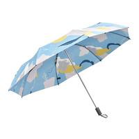 Beneunder 蕉下 三折晴雨两用迷你伞 埃弗里
