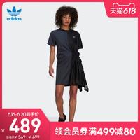 阿迪达斯 adidas 三叶草 女装春夏季运动连衣裙GN3274 GN9464 黑 32
