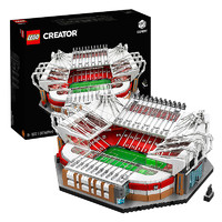 LEGO 乐高 创意高手系列 10272 老特拉福德球场