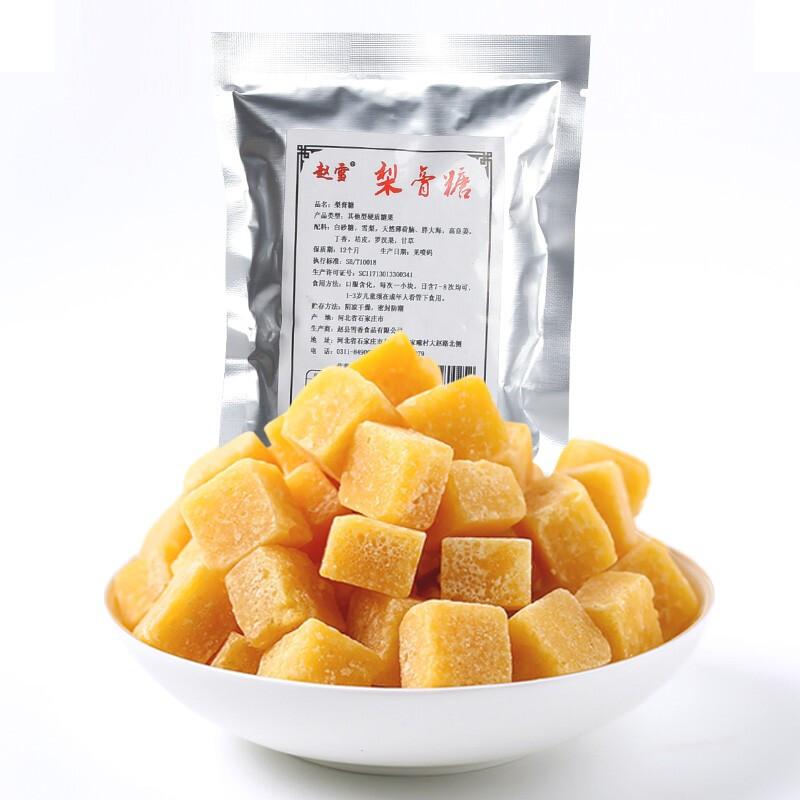 赵雪 梨膏糖3袋装 薄荷味