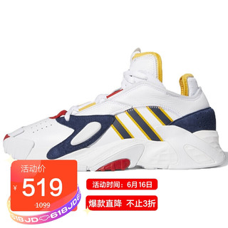 adidas 阿迪达斯 ADIDAS 三叶草 男子 STREETBALL 运动 休闲鞋 FW8621 39码 UK6码