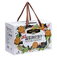 QUYUAN 趣园 酥性饼干 蔬果味 800g 礼盒装