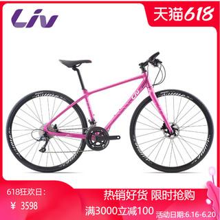 Liv 丽以芙 Aimez SL 2 2150102 女士轻便公路自行车