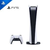 SONY 索尼 日版 数字版 PlayStation 5系列 PS5游戏机 825GB 白色
