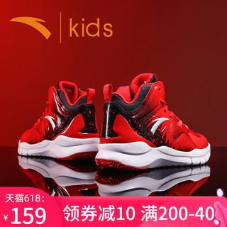 ANTA 安踏 童鞋男童运动鞋春夏新款男中大童官网正品儿童高帮网面篮球鞋