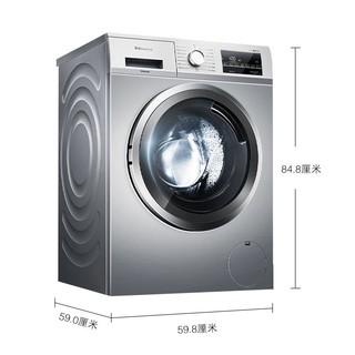 SIEMENS 西门子 XQG90-WG42A2Z81W 滚筒洗衣机 9KG