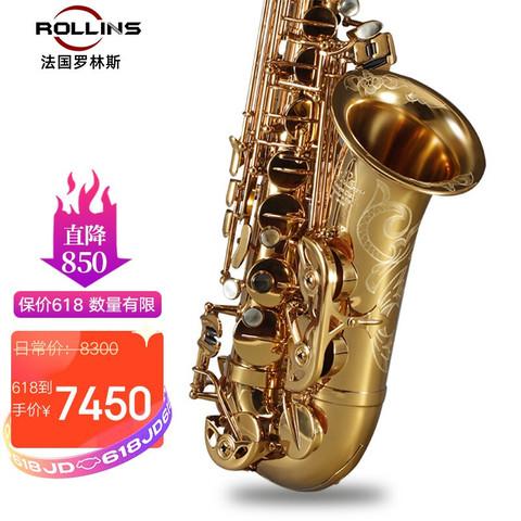 移动端:Rollinsax 法国罗林斯(Rollinsax) X3 降e调中音萨克斯乐器 专业演奏考级款