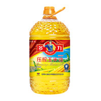 MIGHTY 多力 非转基因物理压榨玉米油 4L