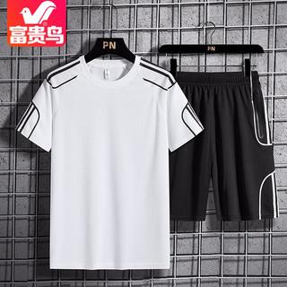 Fuguiniao 富贵鸟 新款短袖休闲套装男士时尚运动短袖T恤两件套男 750白色 XL