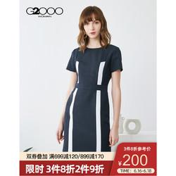 G2000 纵横两千 商场同款OL女装连衣裙 新款条纹撞色收腰显瘦一步裙93262407 深蓝/79 160/80A/S