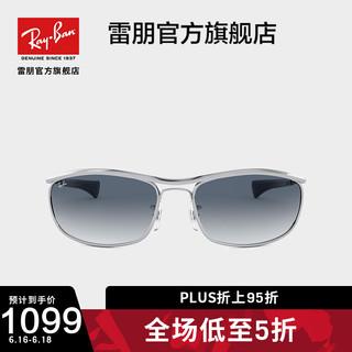 Ray-Ban 雷朋 RayBan雷朋太阳镜新款简约百搭开车专用男女款墨镜0RB3119M 渐变蓝色镜片 尺寸62