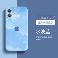 法恋 iPhone12手机壳 液态硅胶