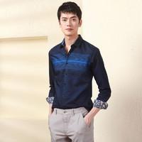 Hodo 红豆 DMGNC064S 男士衬衫
