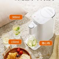 Joyoung 九阳 JYW-H9 饮水机