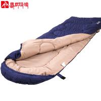 HIMALAYA 喜马拉雅 HS 9627 户外睡袋