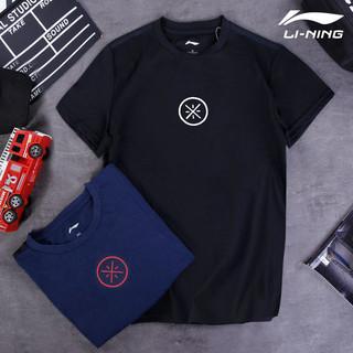 LI-NING 李宁 韦德系列短袖T恤男 透气运动服男装 速干跑步运动T恤ATSL055