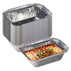 箔洱特铝箔餐盒50只装烧烤一次性长方形锡纸盒加厚外卖打包盒