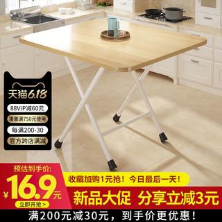 折叠桌子摆摊家用小方桌简易餐桌户外便携式吃饭小户型简约矮饭桌