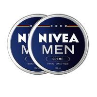 NIVEA MEN 妮维雅男士 润肤霜 150ml*2