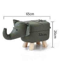 美林源 创意动物坐凳 小象凳