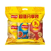 Lay's 乐事 薯片 70g*3包(原味/红烩/烧烤)