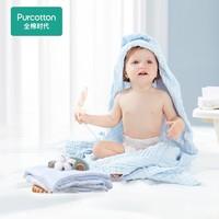 Purcotton 全棉时代 新生儿6层水洗纱布浴巾 盖毯礼盒装  蓝色95*95cm