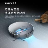 dreame 追觅 L10 Pro 扫地机器人