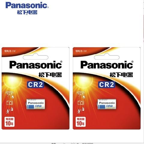 Panasonic 松下 碱性电池5号