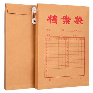 SIMAA 西玛表单 西玛(SIMAA)50只A4牛皮纸档案袋180g加厚文件袋/资料袋/办公用品 19045
