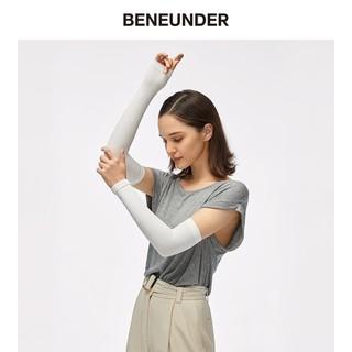 蕉下防晒手袖护臂女夏季冰袖男透气轻薄防紫外线手套冰丝防晒袖套