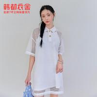HSTYLE 韩都衣舍 印象莫奈蓝新款两件套吊带连衣裙RJ7022筱