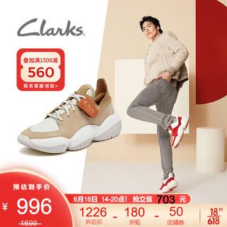 Clarks 其乐 男鞋2021春季新款TriStreet Walk三瓣鞋老爹鞋男复古跑步鞋运动鞋 褐灰色拼色261579167 41(uk7)