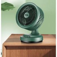 TCL 空气循环扇