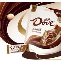 Dove 德芙 奶香白巧克力/香浓黑巧克力/丝滑牛奶巧克力 小巧粒 84g
