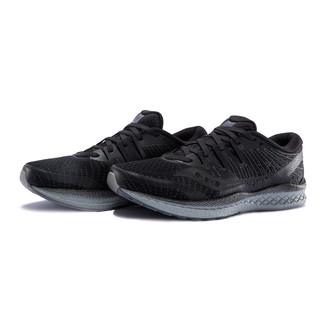 saucony 索康尼 S20510 LIBERTY解放 ISO2  男子跑步鞋