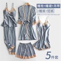 莫代尔 WPM-WJJ06-3 女士家居服