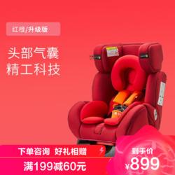 gb 好孩子 儿童安全座椅 汽车婴儿宝宝安全座椅 高速正反向安装(0-7岁)CS729 大红色