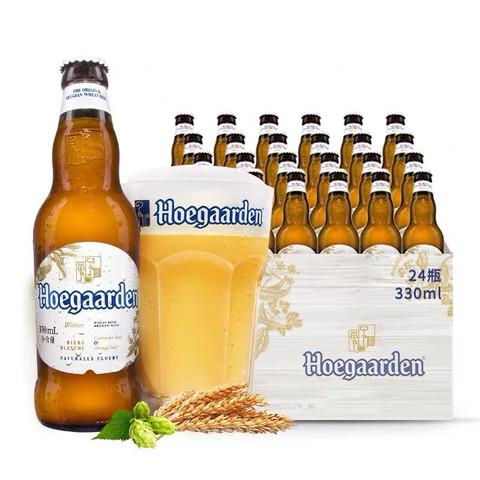 Hoegaarden 福佳 小麦白啤酒福佳白 330ml*24瓶