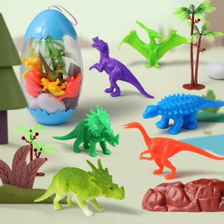 亿创空间 儿童益智可爱小号恐龙蛋盲盒 透明壳