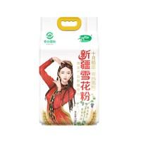 SHI YUE DAO TIAN 十月稻田 新疆雪花粉2.5kg