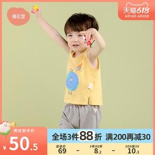 Cotton Town 棉花堂 夏季新款衣服男女婴儿外出短袖套装洋气宝宝纯棉套装1-4岁