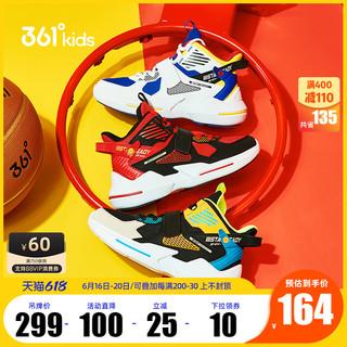 361° 361童鞋男童运动鞋2021年夏季新款中大童透气网面减震儿童篮球鞋