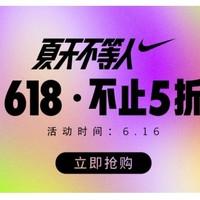 促销活动、新补券 : 京东 topsports官网旗舰店 下单不止5折!