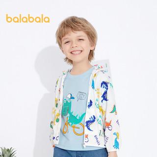 balabala 巴拉巴拉 男童外套儿童上衣宝宝童装2021夏装新款连帽纯棉空调服潮 白蓝色调00318 110cm