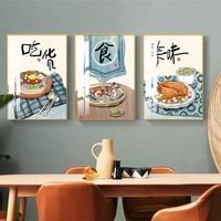 《美食时光》40×60 客厅装饰画 背景墙玄关过道卧室书房壁画 布艺画